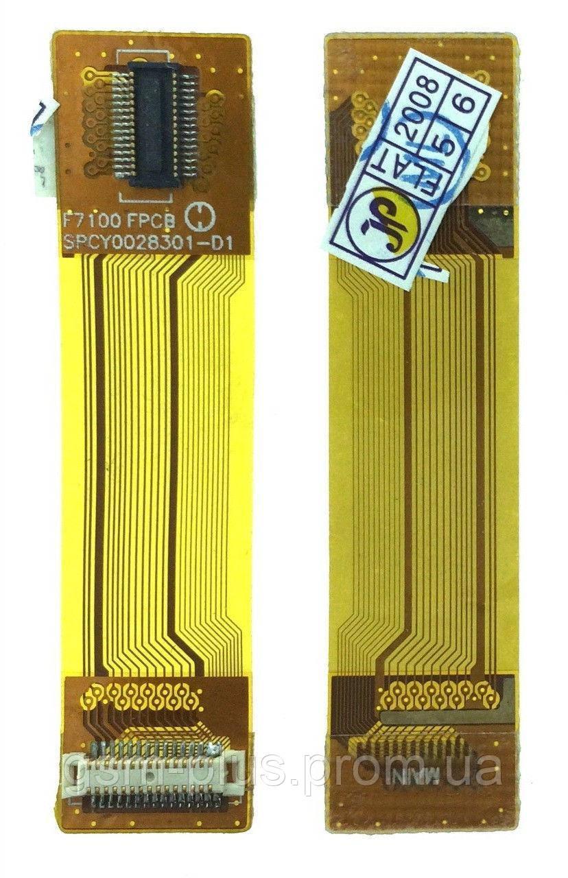 Шлейф LG F7100