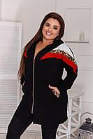 Стильный женский кардиган больших размеров! Цвет: черный