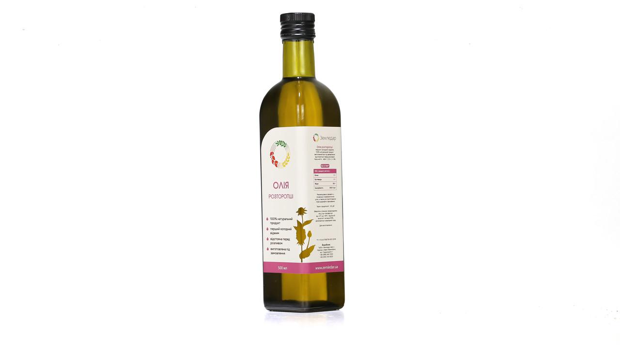 Расторопшевое масло 0,5 л сертифицированное без ГМО сыродавленное холодного отжима