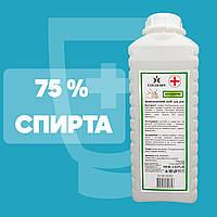 СЕРТИФИЦИРОВАННЫЙ Антисептик COCOLADY 75% СПИРТА 1л, фото 1