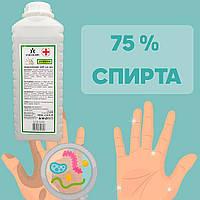 СЕРТИФИЦИРОВАННЫЙ АНТИСЕПТИК COCOLADY 75% СПИРТА 1Л