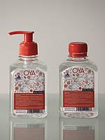 Антисептик для рук и поверхностей 70% спирта в составе Дезинфектор готовое средство 200мл опт и розница
