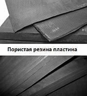 Пористая (губчатая) резина пластина 5 мм 700х700мм