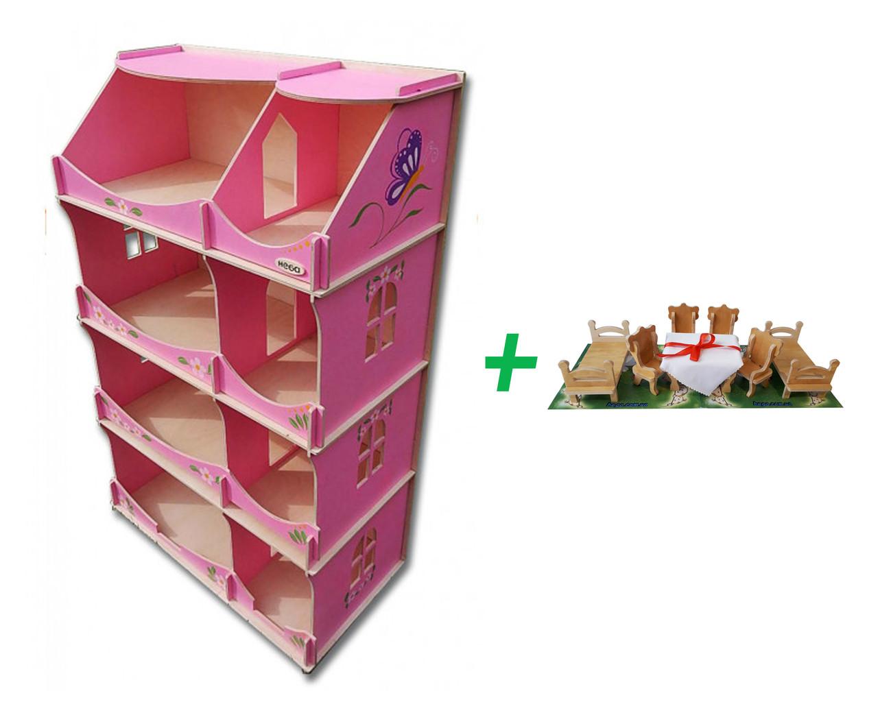 Кукольный домик-шкаф Hega с росписью розовый (090B) + Мебель для кукол (maxi набор) в подарок