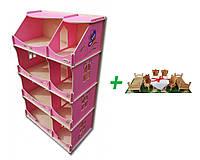Кукольный домик-шкаф Hega с росписью розовый (090B) + Мебель для кукол (maxi набор) в подарок, фото 1