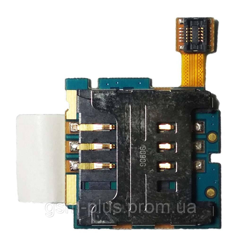 Шлейф Samsung B7330 Omnia PRO for SIM