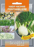 """Набір насіння, Лікарські трави для схуднення"""" 2,6 м, Seedera"""