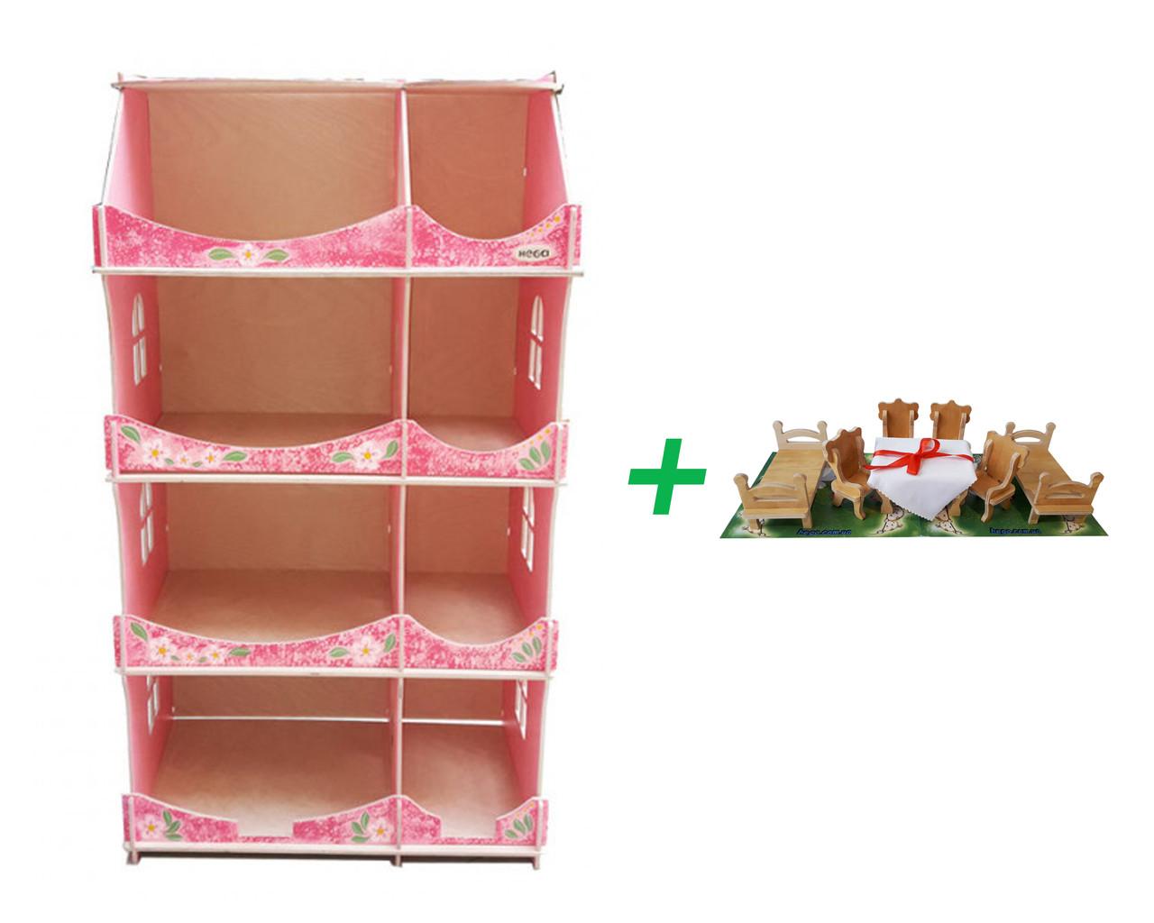 Кукольный домик-шкаф Hega с росписью мраморный (090B1) + Мебель для кукол (maxi набор) в подарок