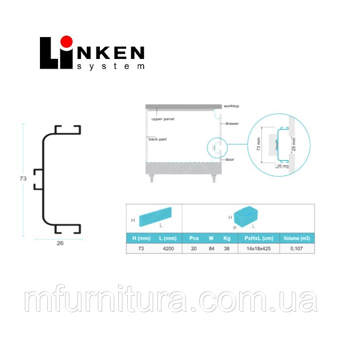 Профиль C GOLA для фасадов без ручек (алюминий)(L-4200 мм)- Linken System