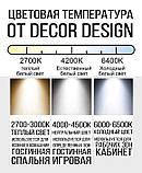 Led стрічка 12В Class A - MOTOKO SMD 3528, 120 діодів, в упаковці 5м стрічки, холодний білий світ 6000К, фото 5