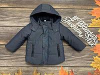 Куртка для мальчика Idexe, Италия 18мес (86см) 24мес (92см)