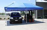 Шатер торговый 3х4,5,Черный метал  (Афганистан)шатры для торговли,намети,шатер садовый, фото 5