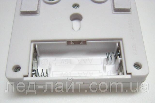 светильник на аккумуляторах
