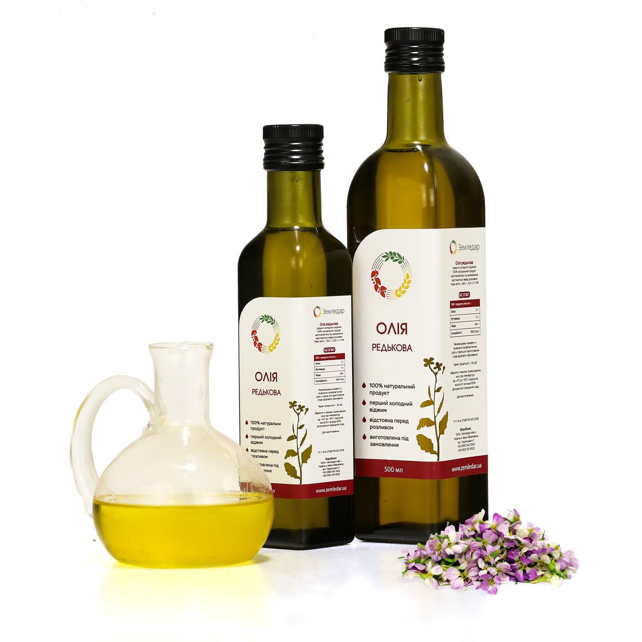 Редьковое масло 0,5 л сертифицированное без ГМО сыродавленное холодного отжима