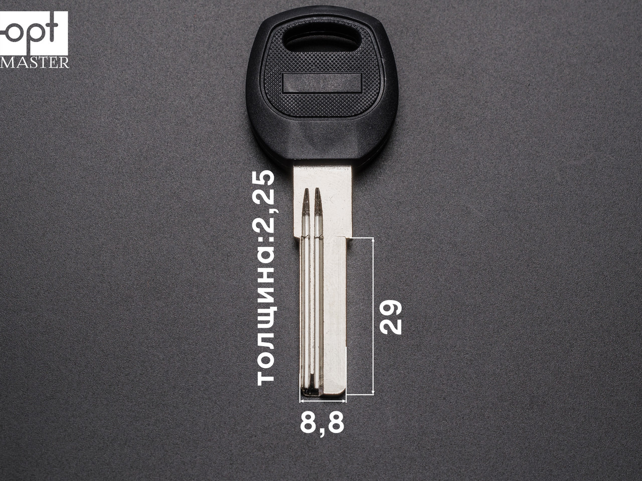 YOTA 29mm с пластиковой ручкой (латунь) заготовка ключа