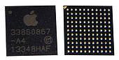 Микросхема зарядки iPhone 4 (75202) Original