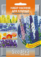 """Набір насіння для клумб """"ласкаве ранок"""" 1,4 м, Seedera"""