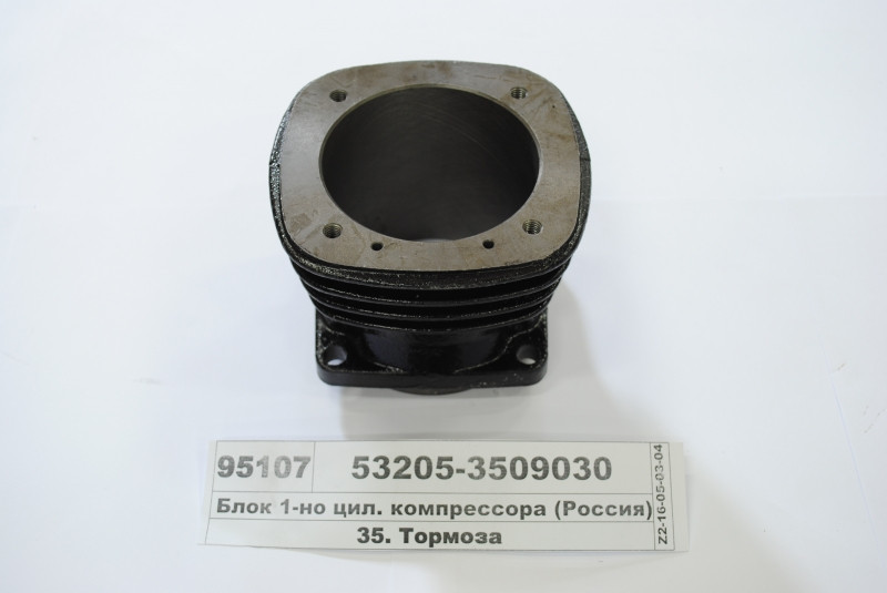 Блок 1-но цил. компрессора (СТМ S.I.L.A.) 53205-3509030