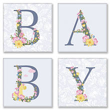 Набор картин по номерам Полиптих Baby provence 4шт. 18*18см. CH107  Идейка