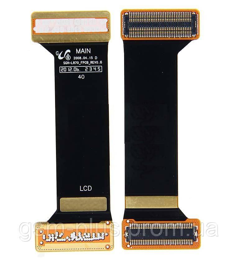Шлейф Samsung L870