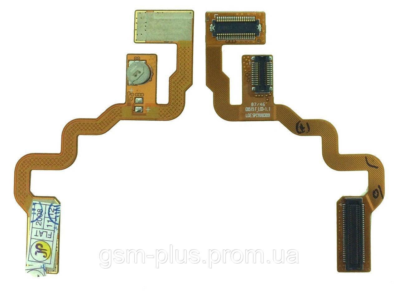 Шлейф LG CU510