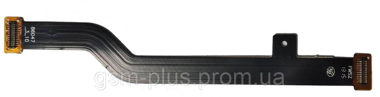 Шлейф Xiaomi Mi2 (Main)
