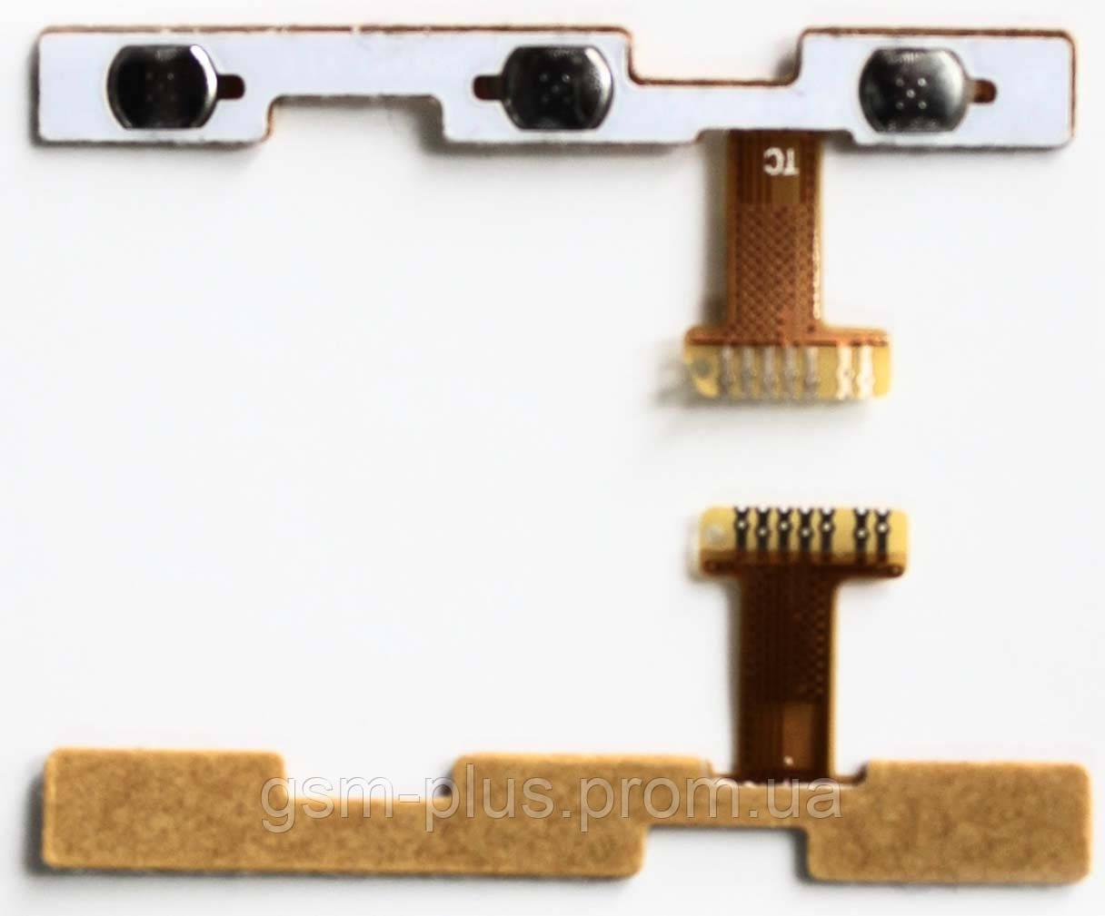 Кнопка on/off (Volume) для планшетов (Big) (7 mm)