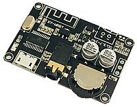 Плата MP3 стерео Bluetooth 5.0 плеер декодер