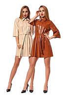 Женское модное платье