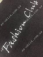 """Влагопоглощающий коврик """"Fashion club"""" 980х1540 мм"""