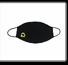 Защитные маски с принтом МНОГОРАЗОВАЯ! Комплект 3 штуки!, фото 3