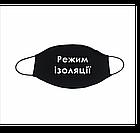 Защитные маски с принтом / Комплект 3 штуки!, фото 6