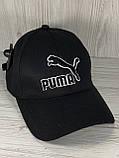 Кепка PUMA, фото 2
