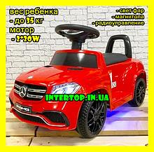 Детский электромобиль толокар на пульте управления, Mercedes красный.Електромобіль електрокар дитячий Мерседес