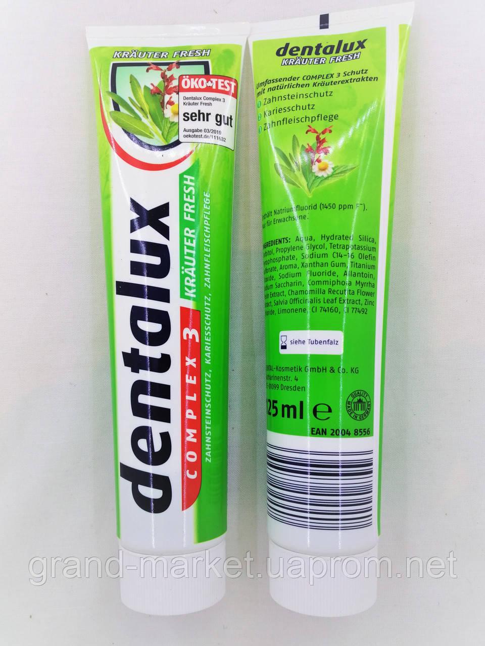 Зубна паста Dentalux Krauter Fresh 125 мл