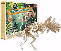 Конструктор из Дерева Дилофозавр