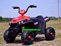 Детский электромобиль квадроцикл с мотором 40W Bambi M 4131E-3 красный