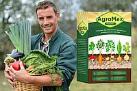 AgroMax (Агромакс) - Стимулятор роста урожая. Оригинал. Гарантия качества.