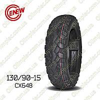 Покрышка 130/90-15 CX648 Cenew