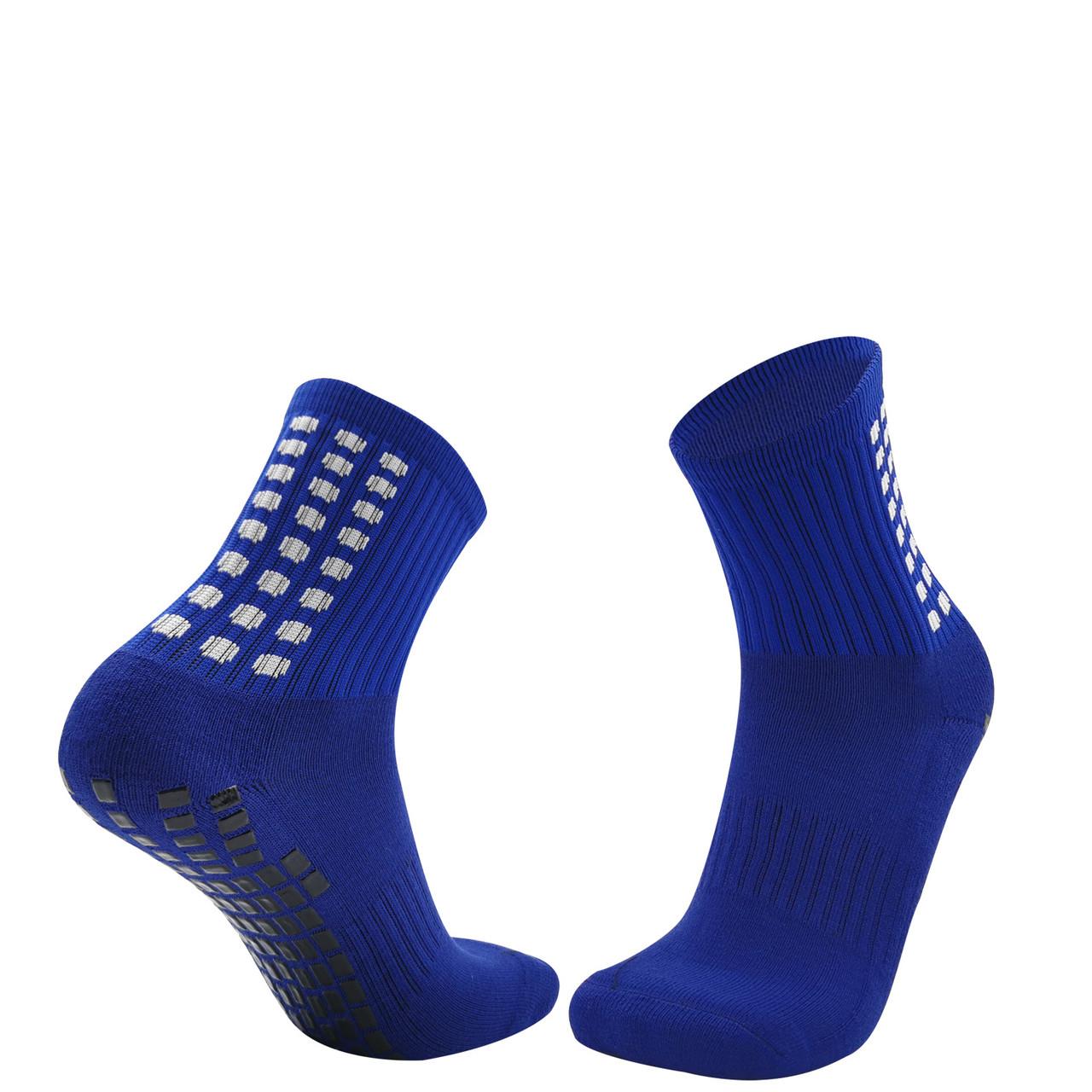 Тренувальні шкарпетки (сині)