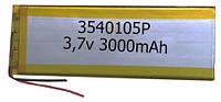 Аккумулятор универсальный 3540105P 4.0 cm х 10.05 cm 3.7v 3000 mAh