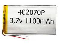 Аккумулятор универсальный 402070P 2 cm х 7 cm 3.7v 1100 mAh