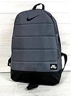 Рюкзак  Nike AIR Реплика Серый (Р(M)-012)