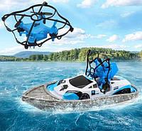 Катер - дрон - машинка BOLT CH405 3 в 1
