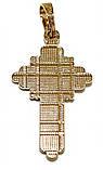 Крестик хкр-052, фото 2