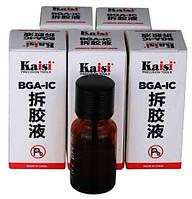 Очиститель чипов Kaisi BGA-IC (20 ml)