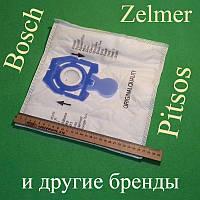 """Мешок-пылесборник """"ZVCA100B"""" для пылесоса Zelmer, Bosch, Pitsos ... (цена за 1 шт)"""