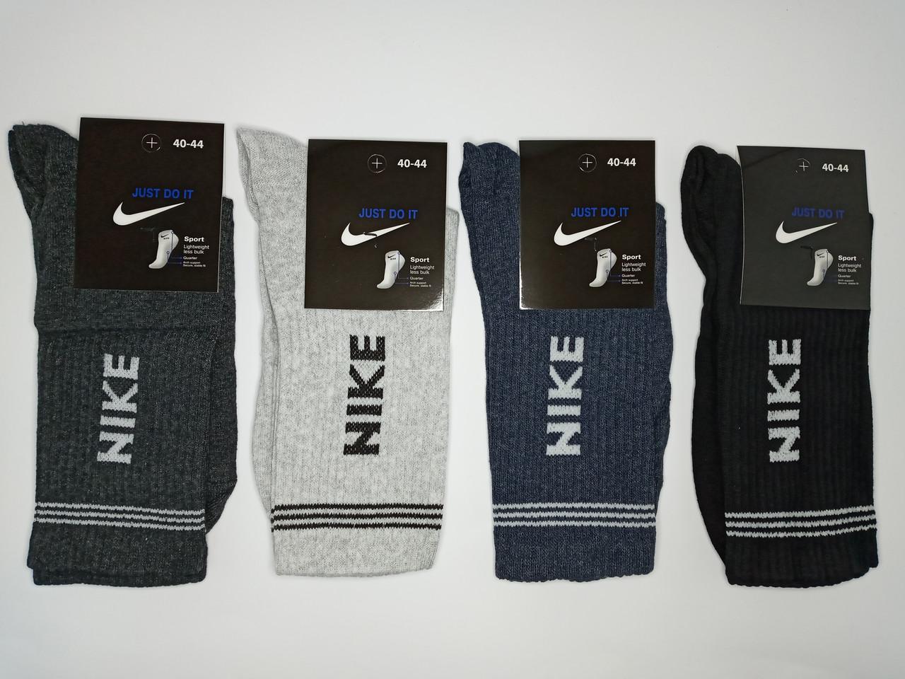 Чоловічі спортивні шкарпетки Nike теніс