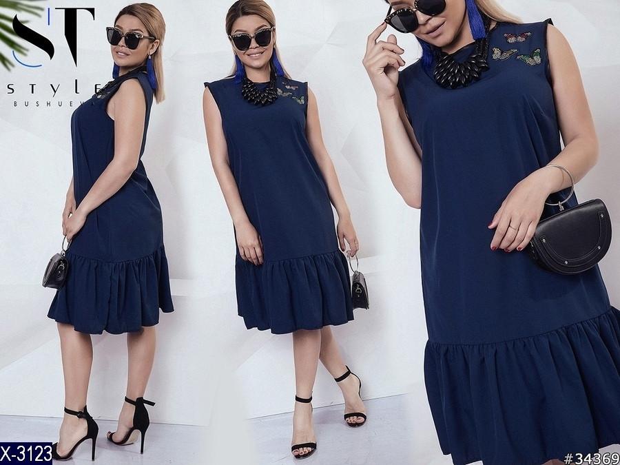 Стильное платье   (размеры 46-56) 0238-77