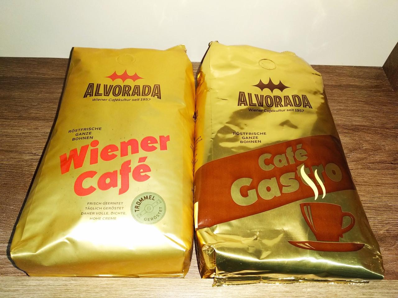 Кава в зернах Alvorada Wiener/Gastro 1кг.